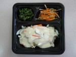 と 豆腐バーグの豆乳ソースセット 195g 盛付画像