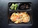 あ 揚げ鶏の野菜たっぷり甘酢あんセット 190g 盛付画像