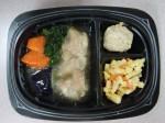 CK 鶏肉と彩り野菜煮
