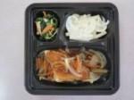 あ Delijus 赤魚と野菜の甘酢あんかけセット 150g 商品盛付画像