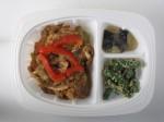 ネオリア 5種の野菜と国産豚ばら肉の味噌炒めセット