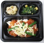 パル減塩 鶏肉とチーズのイタリアントマトソースセット 05.15改良