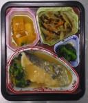 白身魚のねぎ生姜ソース