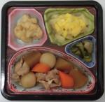 鶏肉と野菜のお煮しめ