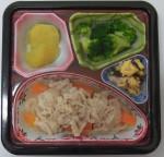 豚肉と野菜の白味噌煮